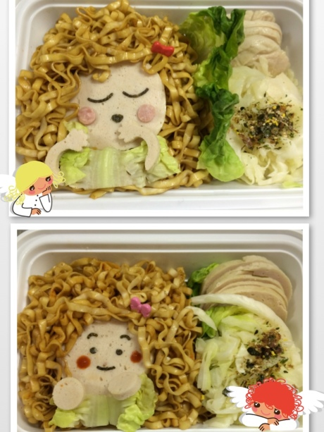 Noodles2girls