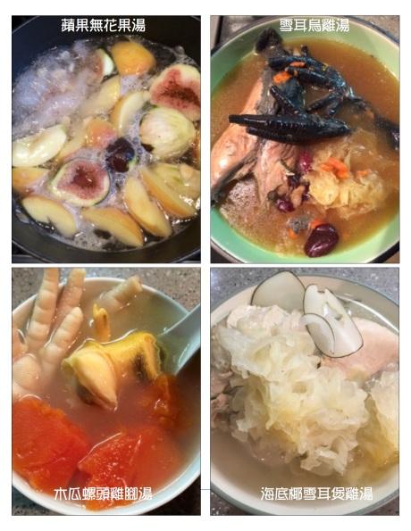 soups1